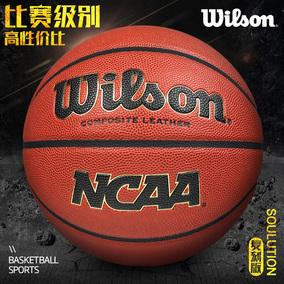 官方wilson篮球7号乔丹ncaa专业