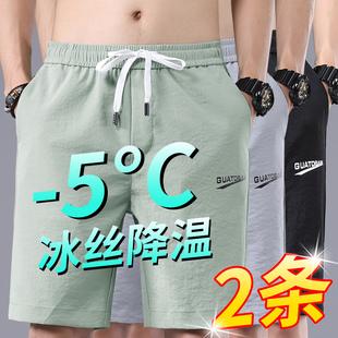 男士短裤潮夏季外穿冰丝薄款宽松大裤衩五分裤休闲5分沙滩中裤子品牌