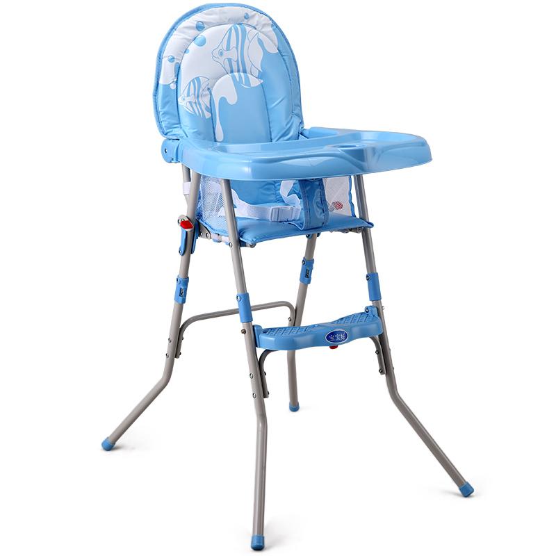 寶寶餐椅寶寶好兒童餐椅嬰兒椅子多 可折疊便攜吃飯餐桌椅座椅