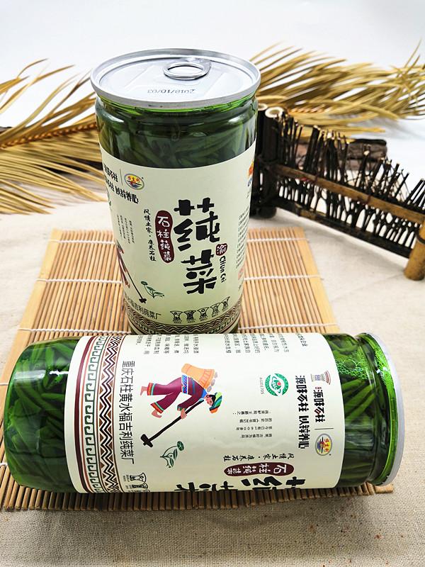 莼菜石柱黄水福吉利L级嫩叶马蹄菜净菜新鲜蔬菜农产品500克包邮