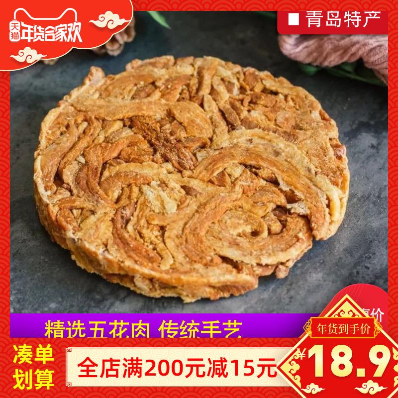 青岛脂渣特产80g锦联压缩肉炸五花肉猪肉干肉脯生酮零食特色小吃