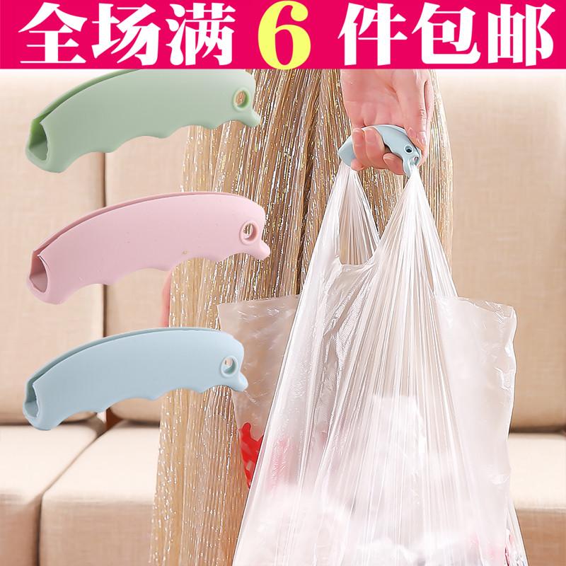 满6件包邮便携硅胶提菜器拎菜器买菜防勒手提袋塑料袋省力提物器