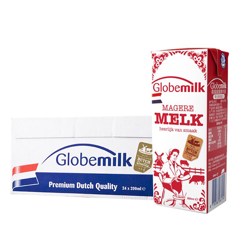 荷兰进口 荷高(Globemilk) 脱脂纯牛奶200ml*24整箱装