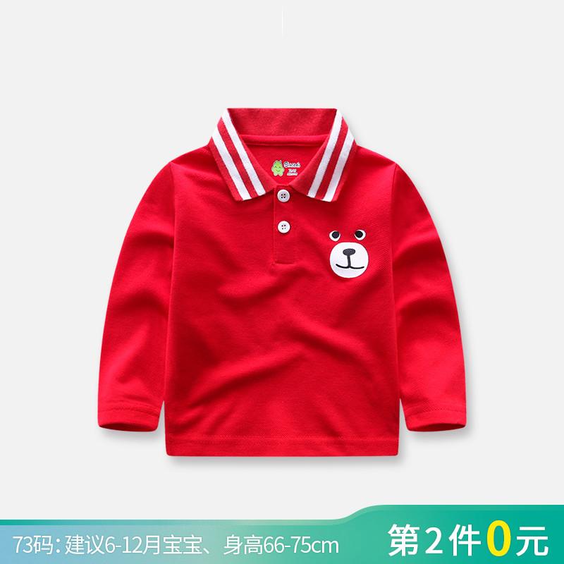 《断码清仓》6月-1岁宝宝长袖打底衫