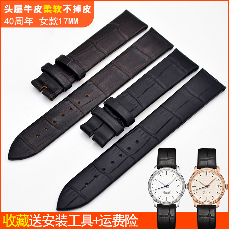 适配美度手表带原装40周年女士牛皮表链M027207A正货皮带配件17MM