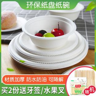 利兵一次性纸碗餐具加厚圆形环保餐盒打包家用烧烤碗手工绘画纸盘图片
