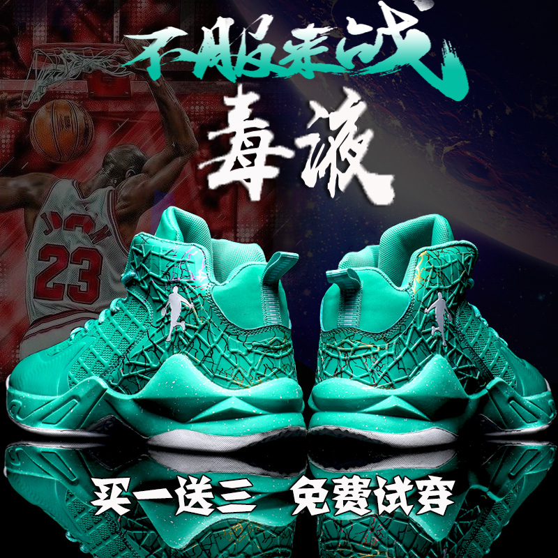 Daping mountain camel basketball shoes mens high top breathable anti-skid wear-resistant shock absorption primary and secondary school students mandarin duck shoes female venom