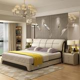 真皮床榻榻米床主卧现代简约小户型储物床1.8米双人床1.5m单人床