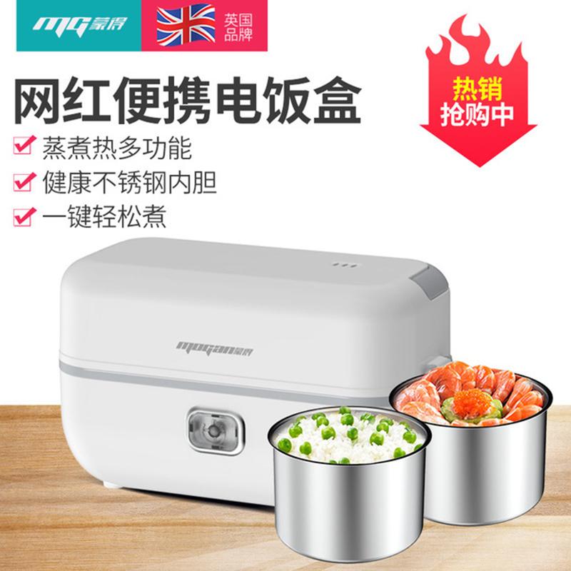 电饭盒加热上班族插电可蒸煮便携式新款不锈钢学生多功能保温餐盒