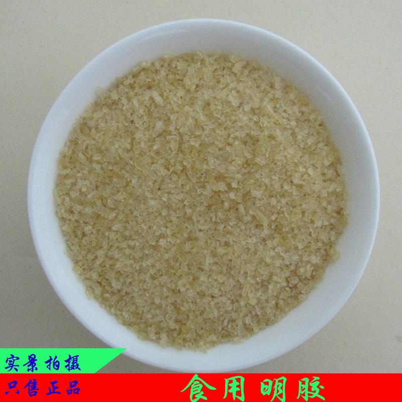 Пищевого желатин еда использование желатин желатин порошок лед сахар тыква не из свинья глава замораживать свиная кожа замораживать еда из пластика