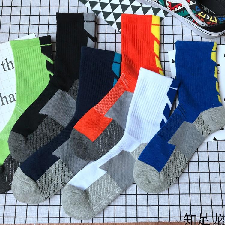 篮球中筒专业运动高帮男女棉袜子买三送一