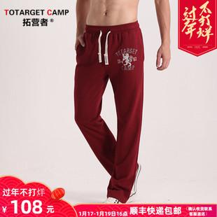 男士运动裤秋季新款韩版休闲卫裤加绒加厚直筒裤宽松大码运动长裤