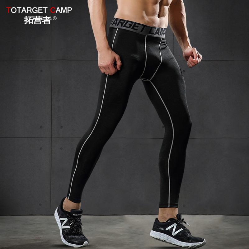 秋季紧身裤男 运动田径跑步打底裤加厚高弹力训练压缩裤健身长裤