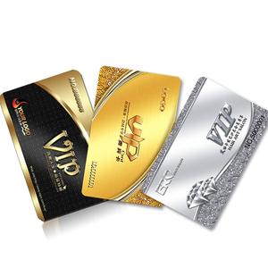 会员卡管理系统套餐制作定做1000张设计印刷VIP条码磁条积分软件