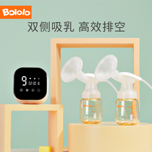 Bolck back milk set