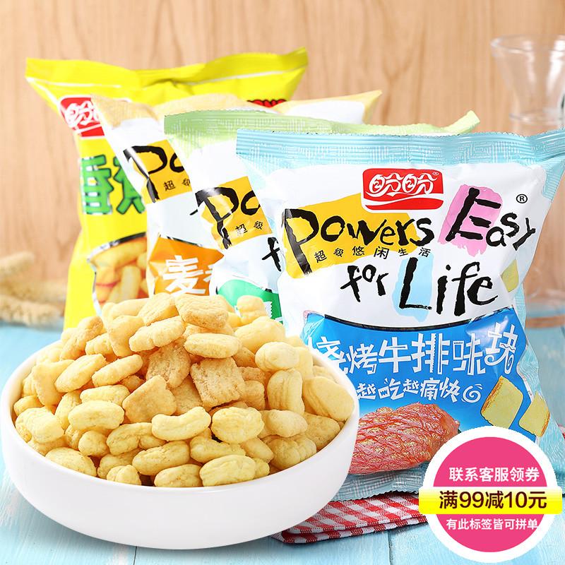 盼盼烧烤牛排味/麦香鸡味块60g 办公室薯片膨化休闲小吃零食品