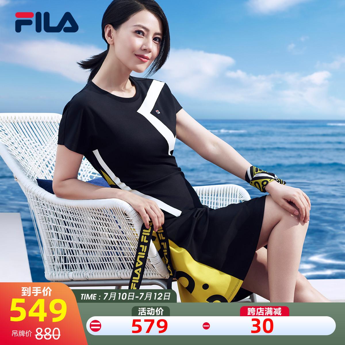 Спортивные платья Артикул 615955925781