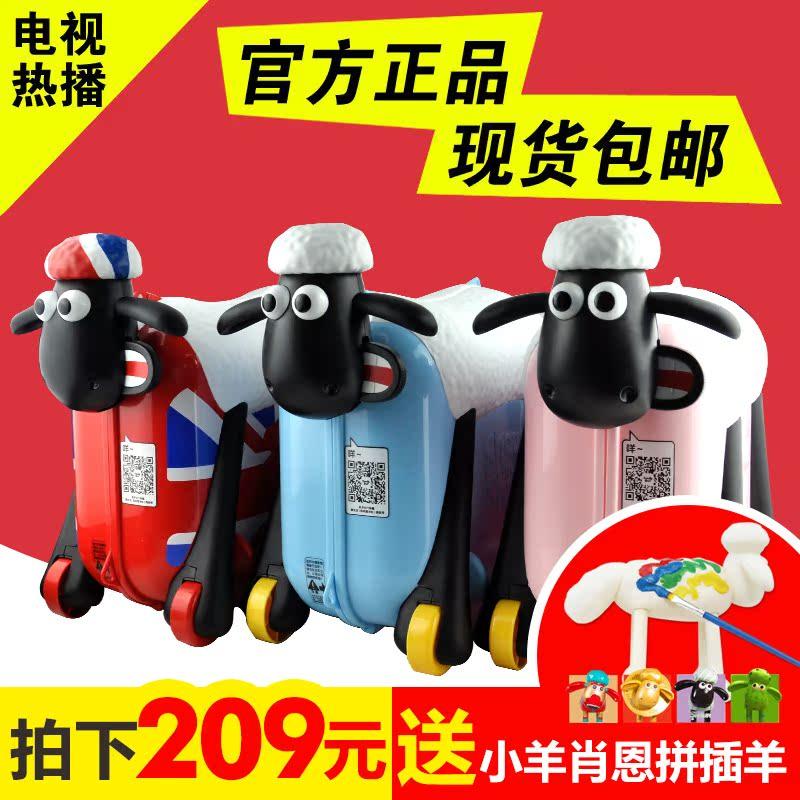 Ягненок шоу грейс чемодан ребенок на открытом воздухе чемодан ребенок багажник может сидеть может поездка ребенок чемодан