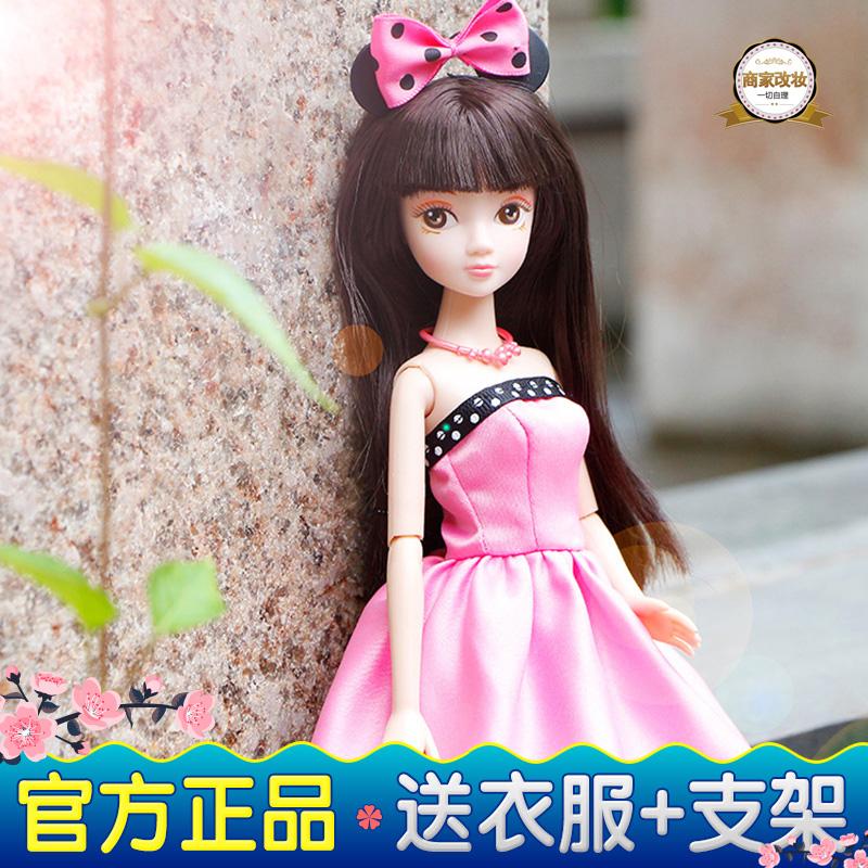 正品可儿娃娃现代关节体迪士尼米妮米奇家具组合公主女孩套装玩具