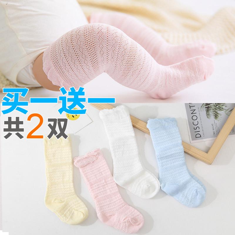 夏季长筒新生儿男女宝宝婴儿袜子