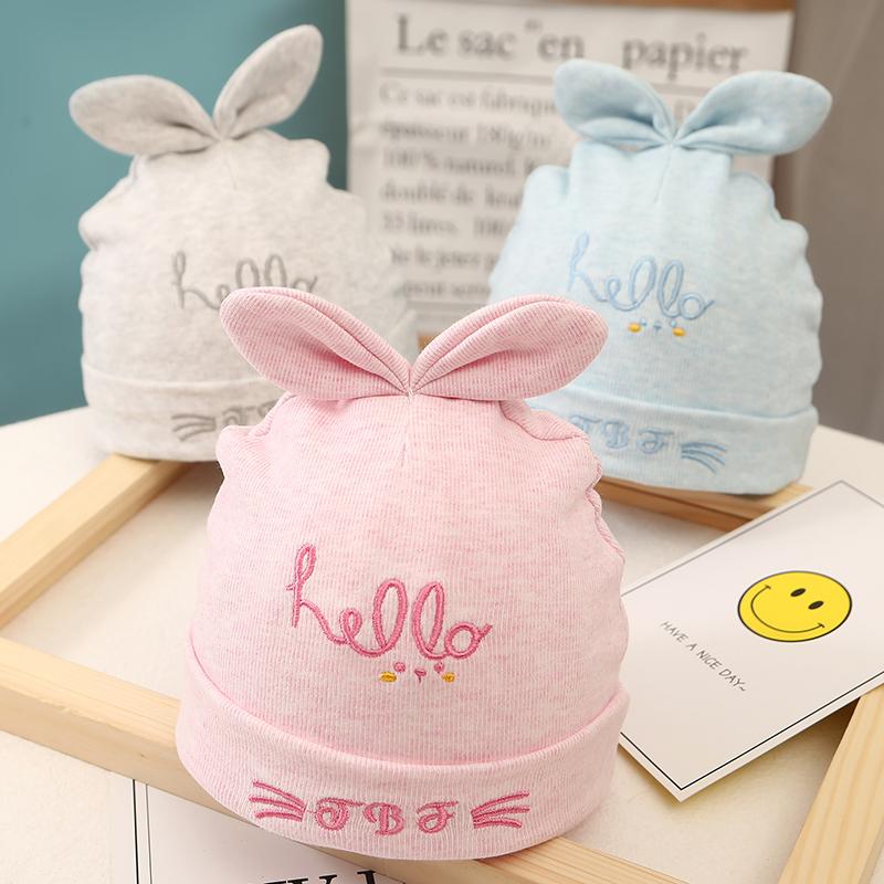 新生儿0一3个月胎帽婴儿帽子