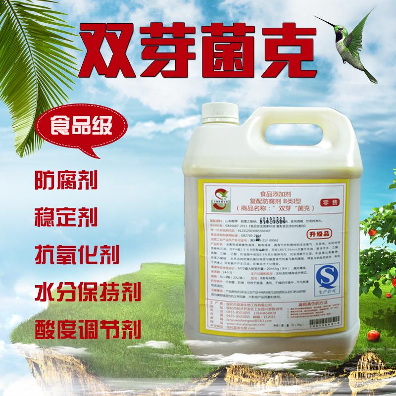 双芽菌克食品级液体高效复配防腐剂糕点保鲜剂B类I型5公斤一桶