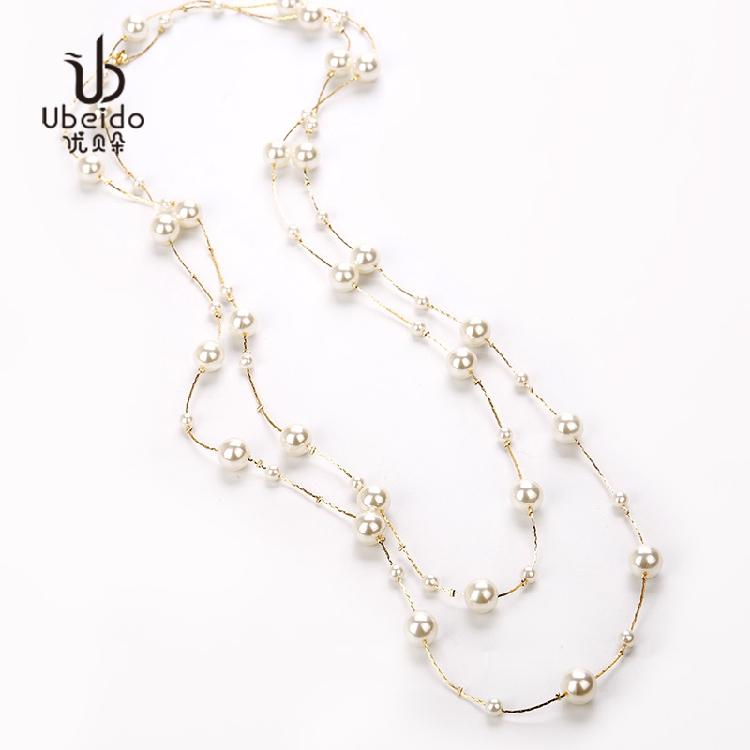 券后22.00元韩国时尚简约珍珠挂件小香风项链