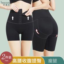 塑身裤女收腹提臀夏季薄款神器卡卡收小肚子大腿强力产后塑形束腰