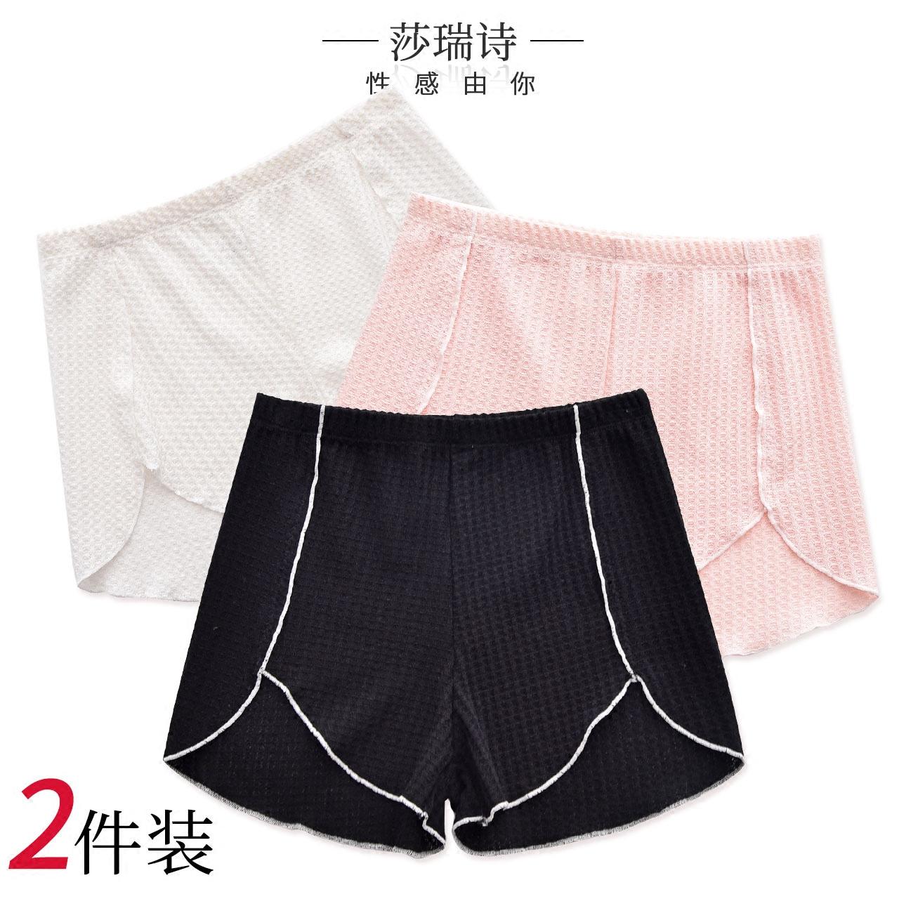 莎瑞诗高腰安全裤白色夏季防走光打底外穿棉质透气保险裤平角内裤