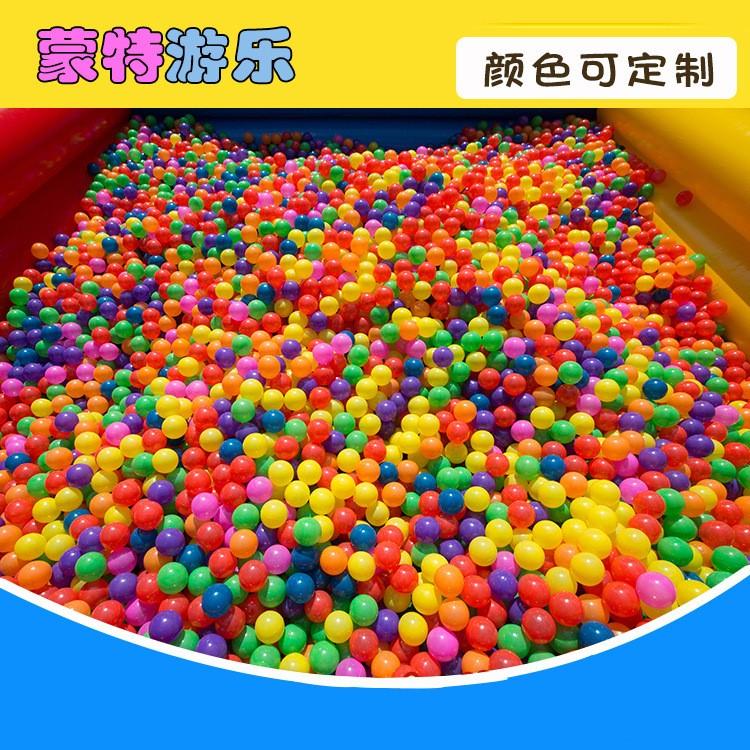 海洋球儿童塑料小球婴儿泡泡球玩具室内波波球宝宝彩色球球池彩色