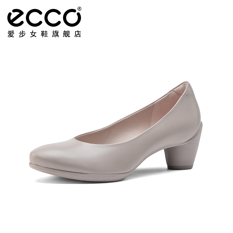 ECCO love step women's shoes shallow mouth thick with commuter single shoes women's round head dress high heels sculpture 230203