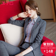 Suit suit women 2019 new autumn and winter British fashion professional dress formal work clothes temperament interview suit