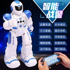 儿童男孩机械战警智能遥控新威尔电动机器人玩具早教益智感应跳舞