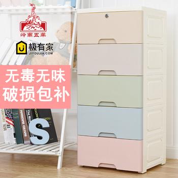 塑料组装抽屉式收纳柜子玩具衣柜