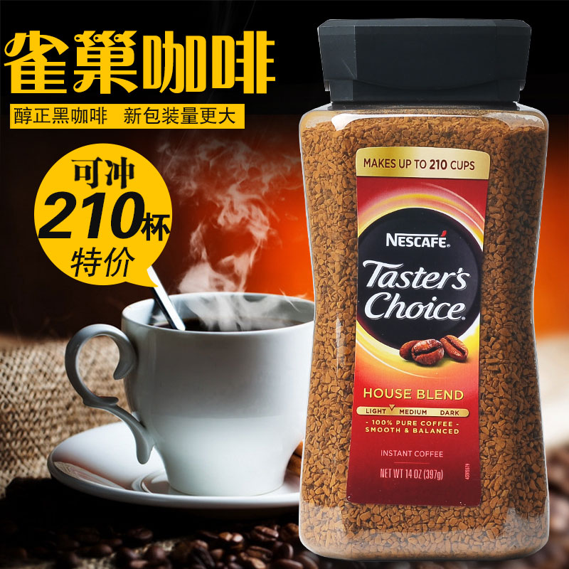American imported coffee Nestle pure black coffee powder Nescafe instant coffee 397G canned 210 cups