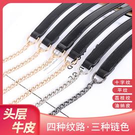 包包金属链条带带皮配件黑色真皮减压带链条肩带斜挎单肩单买图片