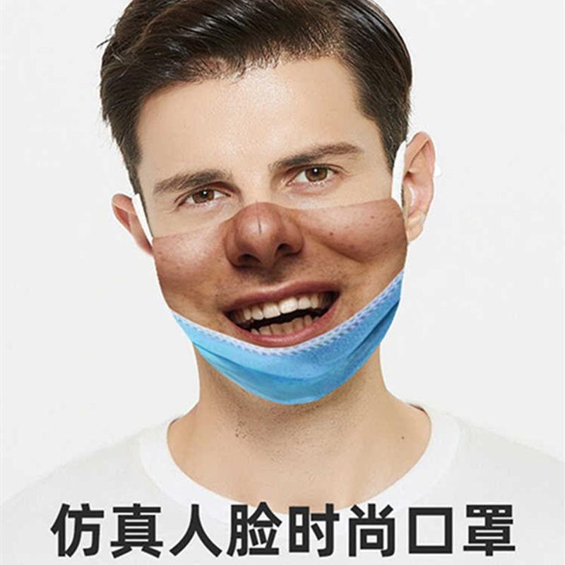 Защитные маски и респираторы Артикул 654948267785