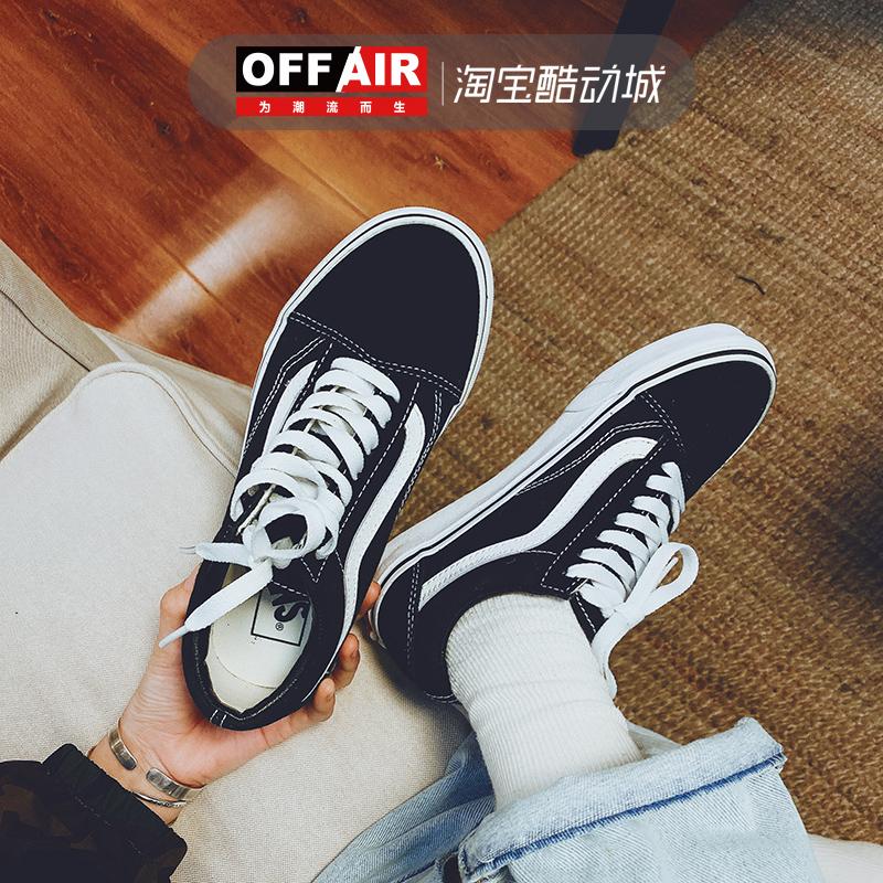 VANS范斯经典款低帮男女鞋Old Skool黑白休闲滑板鞋VN000D3HY28