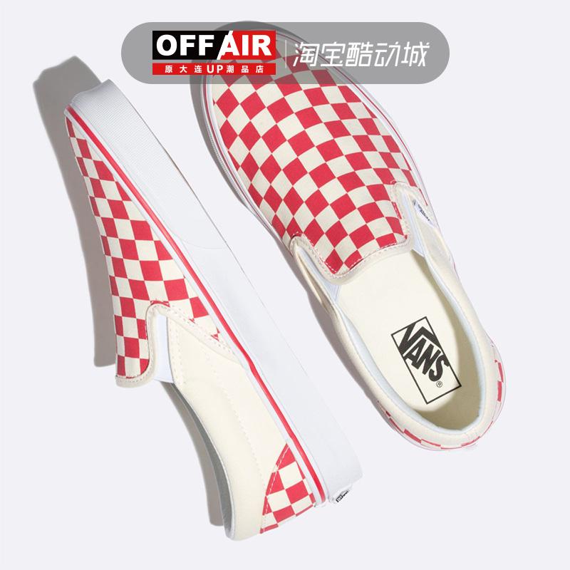 (用166元券)VANS范斯男鞋低帮休闲帆布鞋板鞋女鞋红白格子一脚蹬VN0A38F7P0T
