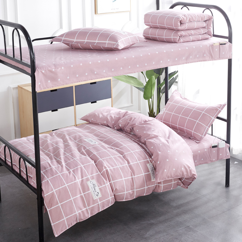 学生宿舍单人床纯棉三件套床单被套全棉床上用品学校上下铺0.9米