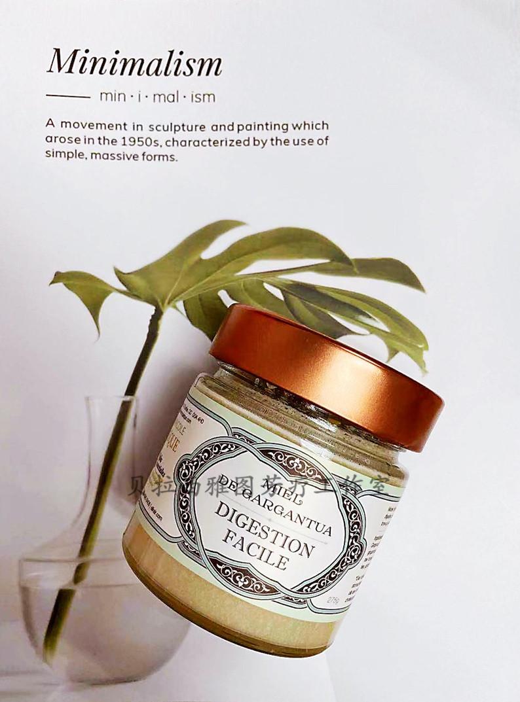 カナダの輸入アロマオイルの蜜気道/胃腸の2種類の蜂蜜275グラム