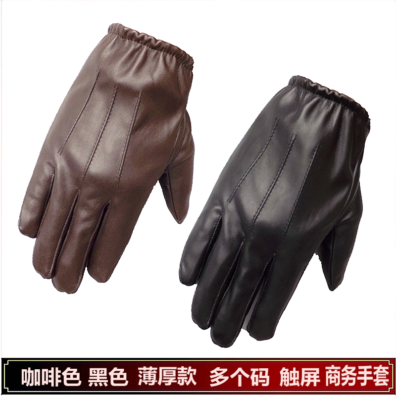 New touch screen leather gloves for mens spring and autumn imitation leather motorcycle gloves short thin gloves for driving and riding