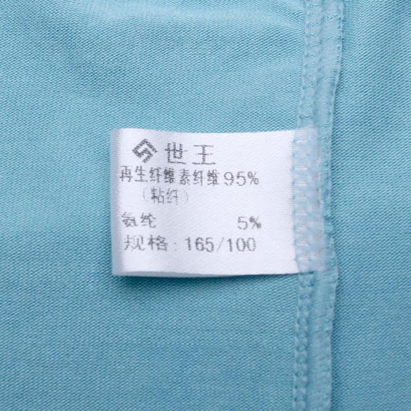 Pantalon collant jeunesse S5091 en viscose - Ref 764615 Image 5