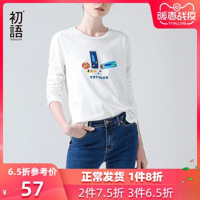 初語白色t恤女長袖2020新款春裝修身百搭純棉外穿學生體恤ins上衣