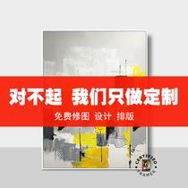图片打印无框墙壁挂画定制来图定做电表箱装饰画海报婚纱照片个人