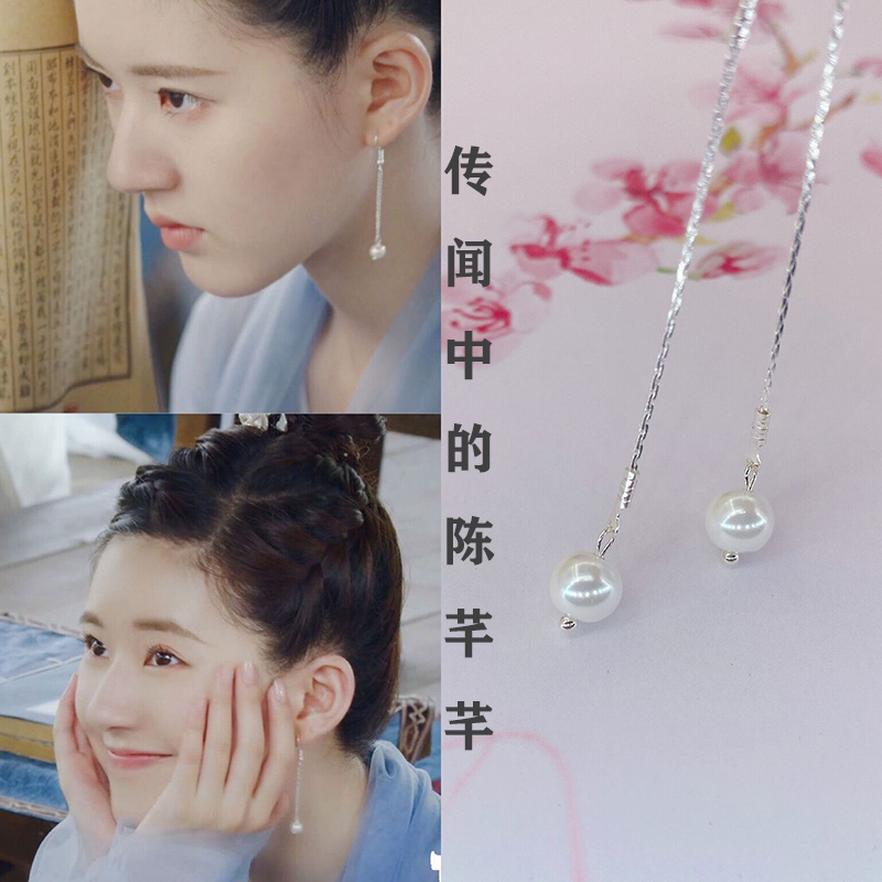 Chen Qianqians earrings of the same type S925 silver hook, pearl, pearl, water drop, ancient style earrings, Han nationality Earrings