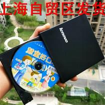 开学联想USB电脑外置DVD光驱台式笔记本一体机华硕小米通用读光碟