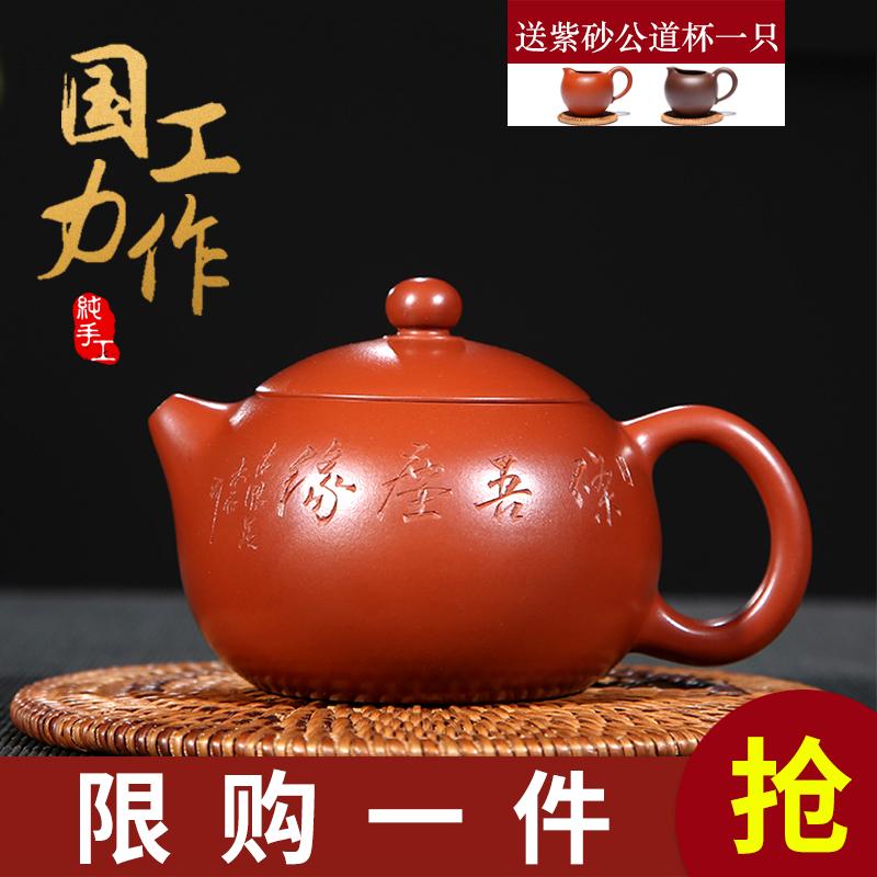 10-13新券名家纯手工大红袍大小号套装紫砂壶