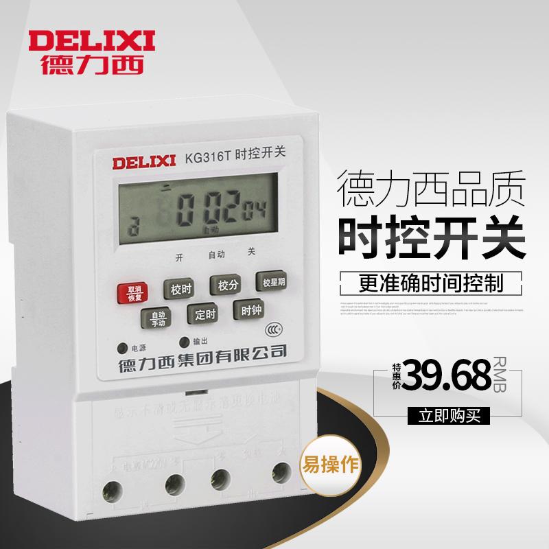 Мораль сила западный время выключатель таймер микрокомпьютер контролер синхронизация переключатель уличные автоматическая отключение электроэнергии 220v