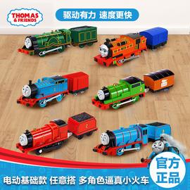 托马斯小火车和朋友之轨道大师系列基础电动火车 儿童玩具 BMK87图片